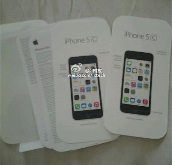 iphone 5c material 1