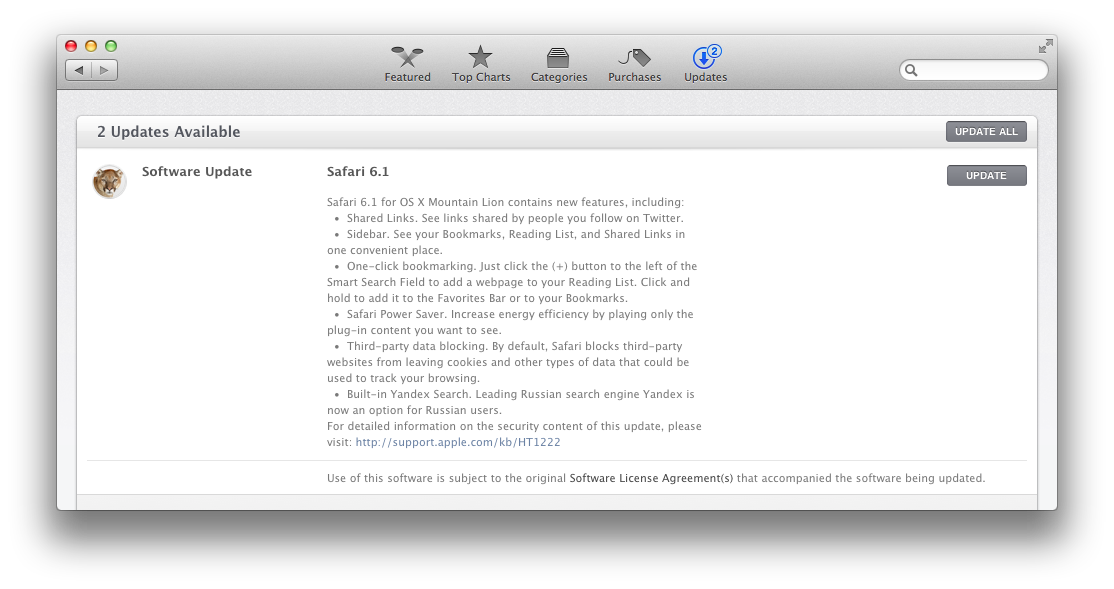 Safari 6.1 update prompt