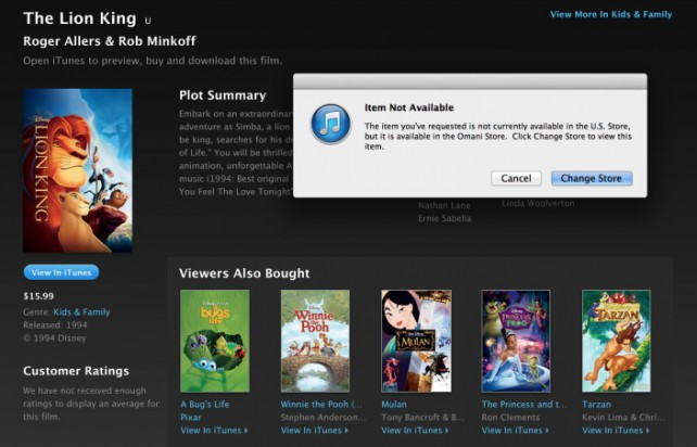 Some Disney and Pixar movies go missing from iTunes, iTunes