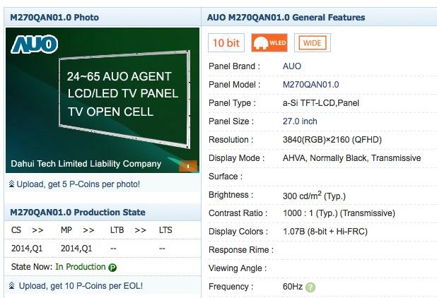 auo 4k panel listing