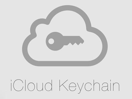 icloud keychain logo