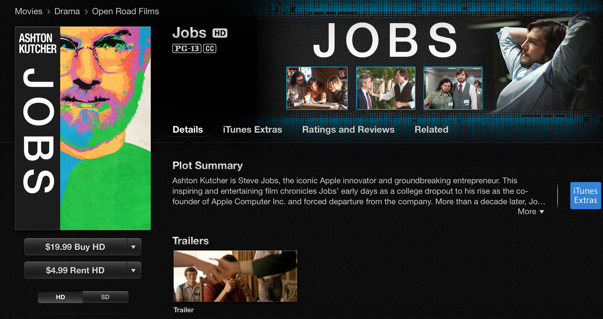 jobs in itunes