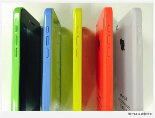 ioPhone (image 001)