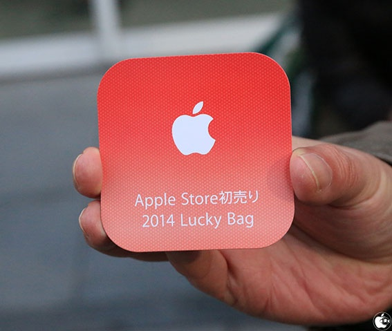 Apple Lucky Bags 2014 (Macotakara 001)