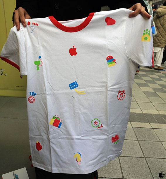 Apple Lucky Bags 2014 (Macotakara 002)