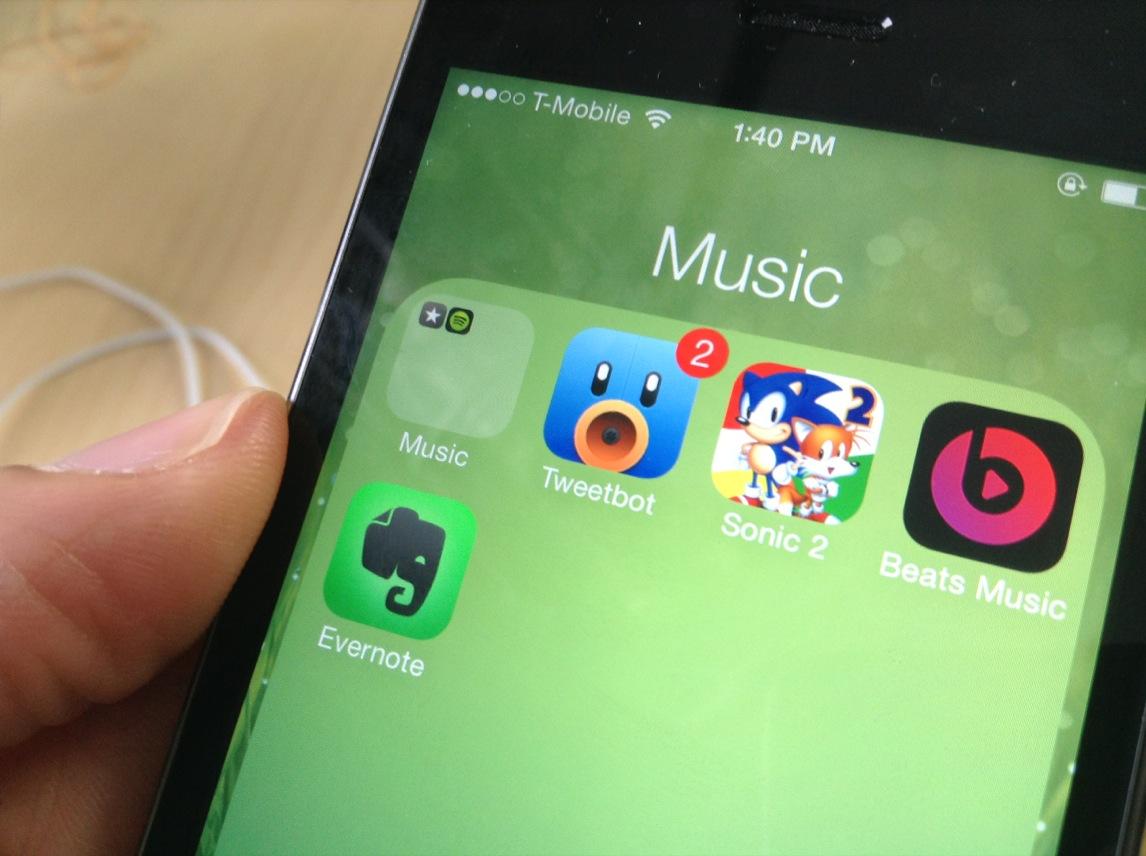 FolderEnhancer iOS 7 02