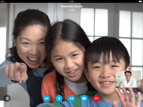 Skype for iOS 4.1.7 (iPad screenshot 001)