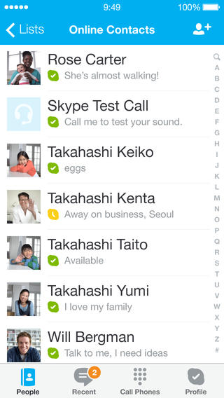 Skype for iOS 4.1.7 (iPhone screenshot 001)