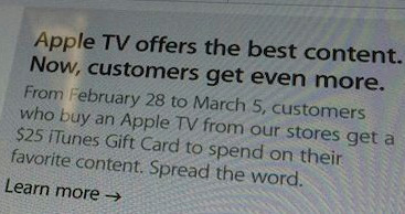 Apple TV iTunes Gift Card promo