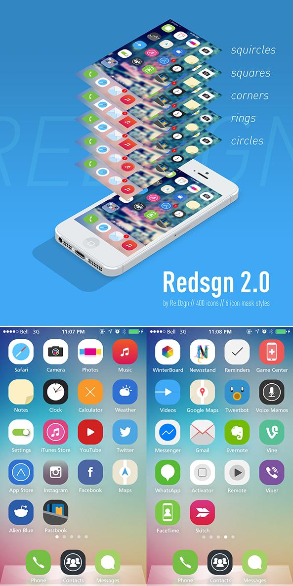 Redsgn 2.0
