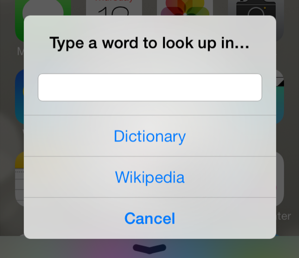Resized Define for iOS 7