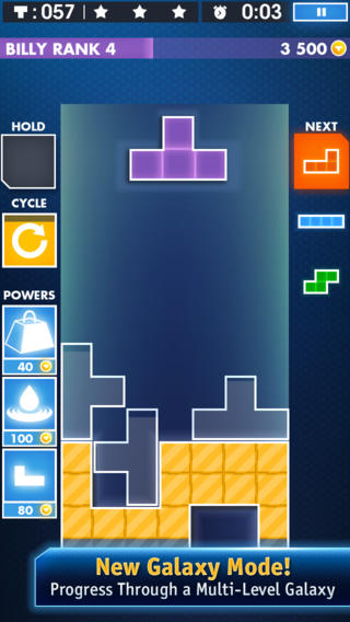 Tetris 1.3 for iOS (iPhone screenshot 004)