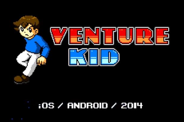 venture kid 2