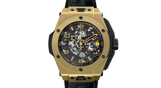 Hublot Ferrari Magic Gold (image 001)