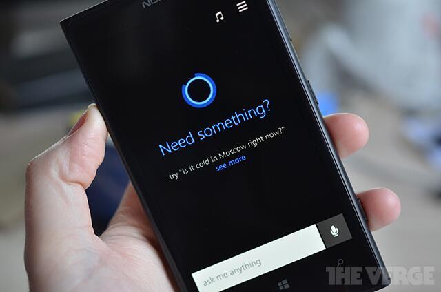 Microsoft Cortana (UI)