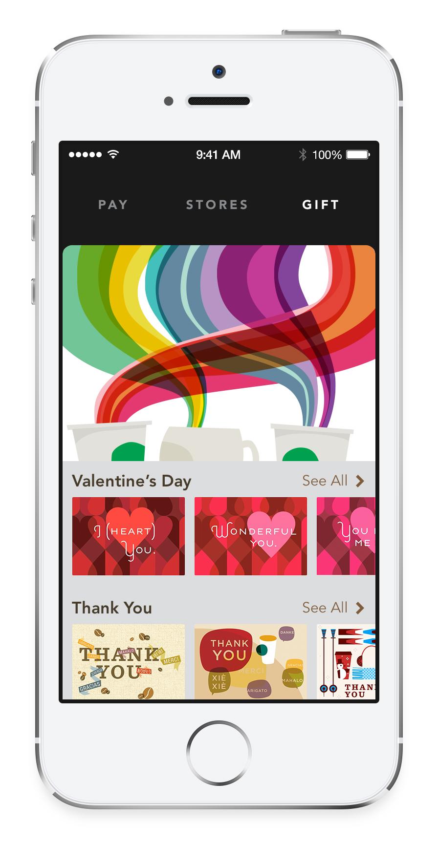 Starbucks (iPhone screenshot, Gift)