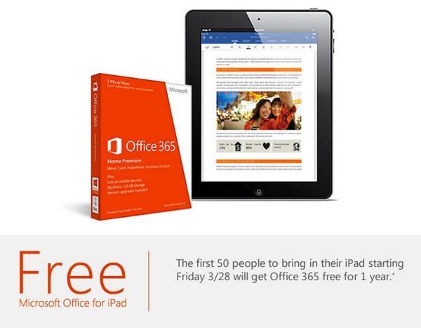 free-o365-v1-600x467