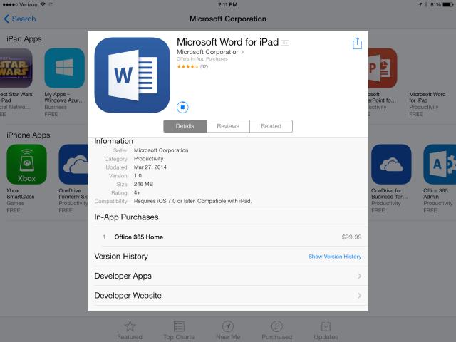word-in-app