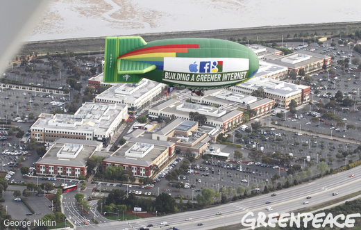 greenpeace blimp