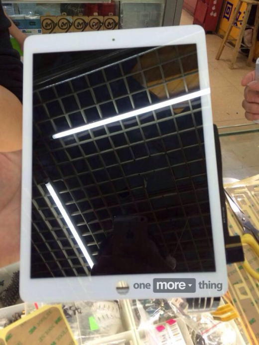 iPad 2 front panel (One More Thing 003)