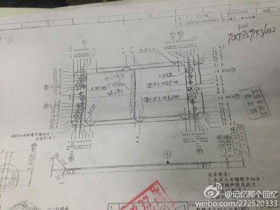 iPhone 6 schematics (Weibo 001)