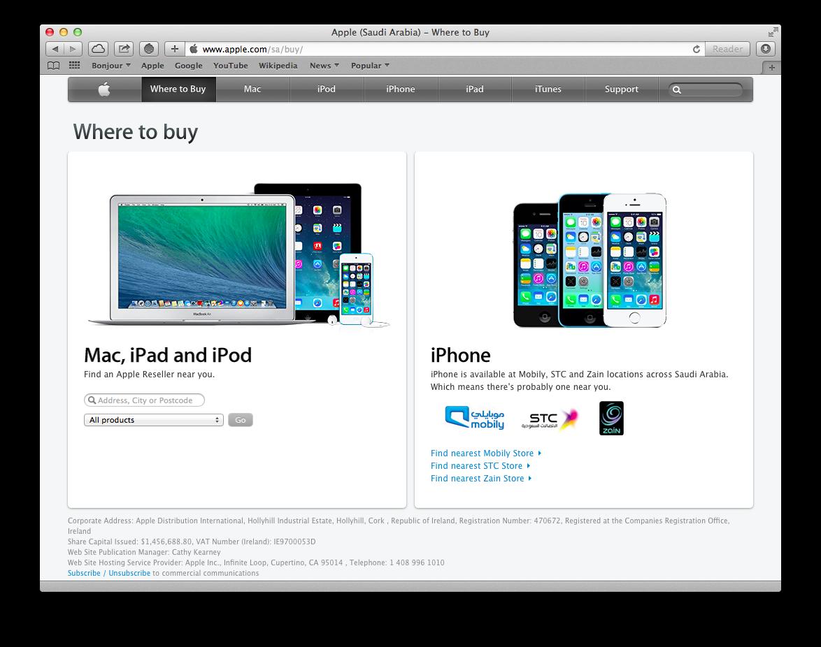 Apple Online Store (Saudi Arabia 001)