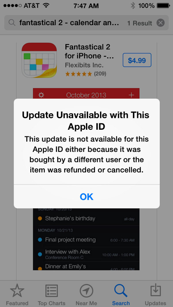 update your app to see this message