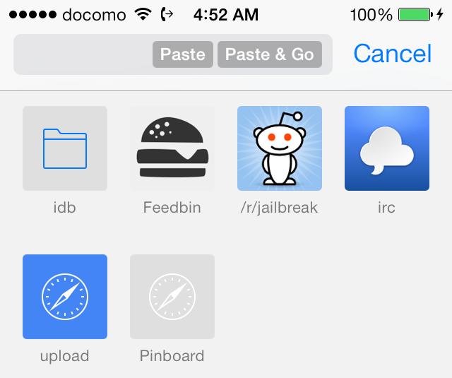 Canopy iOS 7
