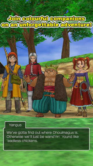 Dragon Quest VIII 1.0 for iOS (iPhone screenshot 002)