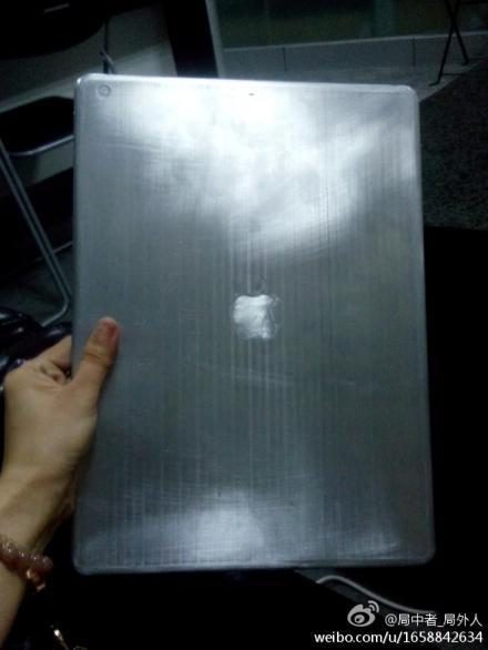 iPad Pro backplate (Weibo 001)