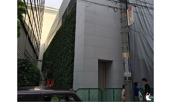 japan store 2