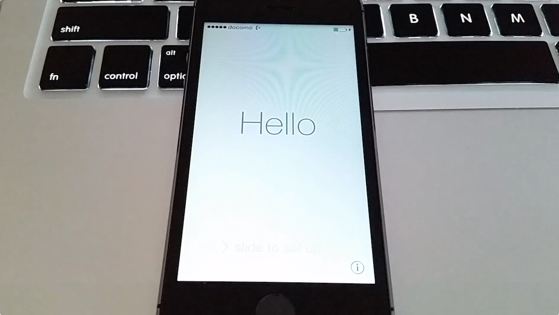 Hello iOS 8