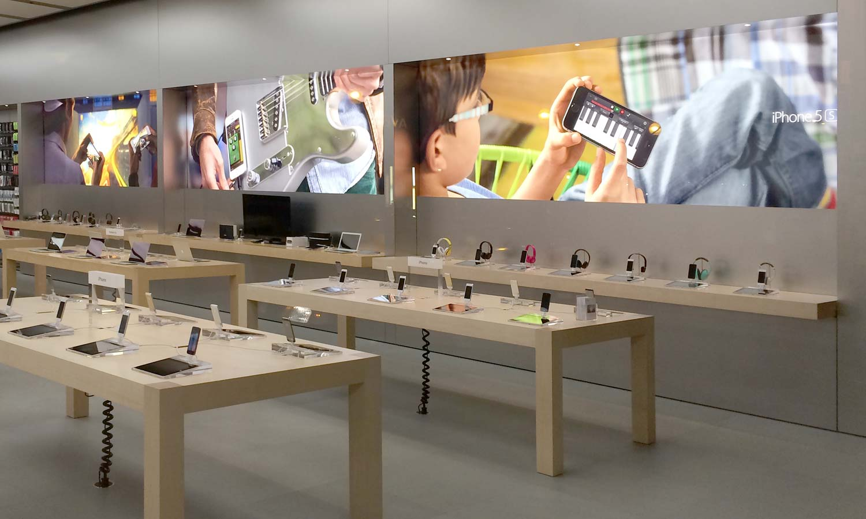 Apple Store graphics (IFOAppleStore 001)