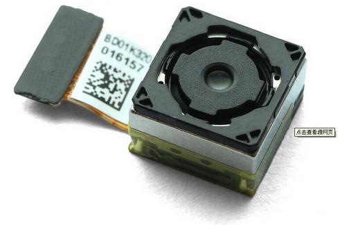 Sony Exmor IMX220 sensor (image 001)