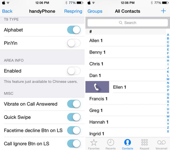 handyPhone-settings-quick-swipe