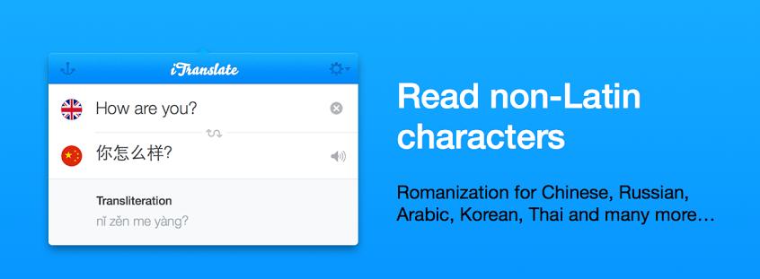 iTranslate for Mac (teaser 004)