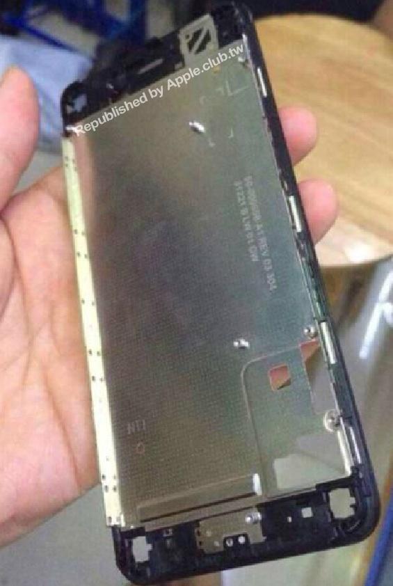 iphone_6_frame_shielding