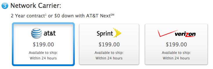 Apple Store (iPhone on ATT Next 002)
