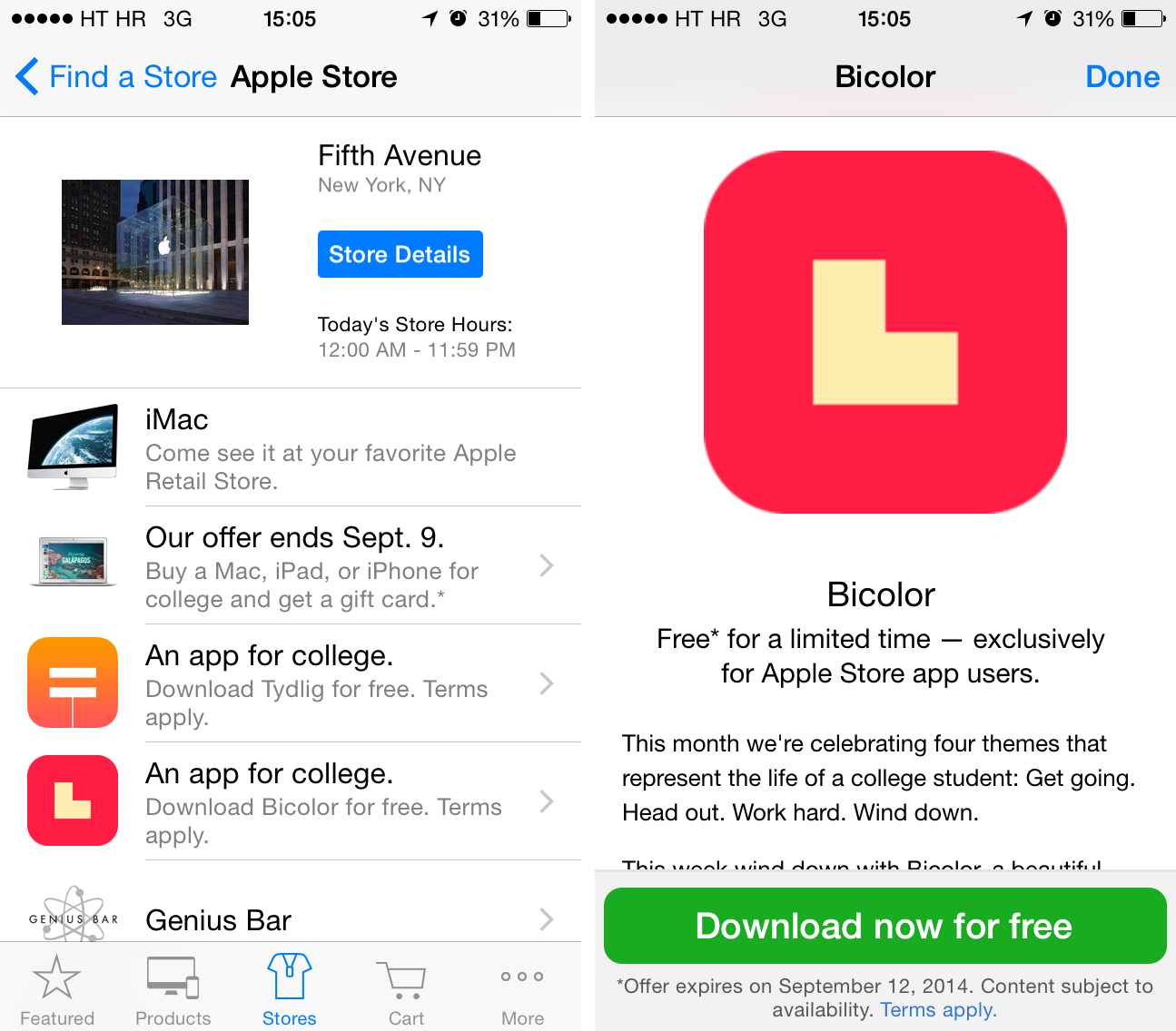 Apple Store promo (Bicolor free 001)