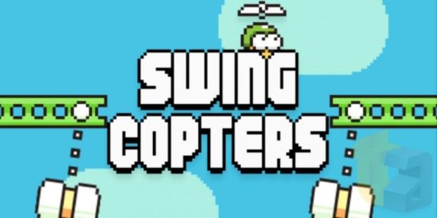 swing1-620x310