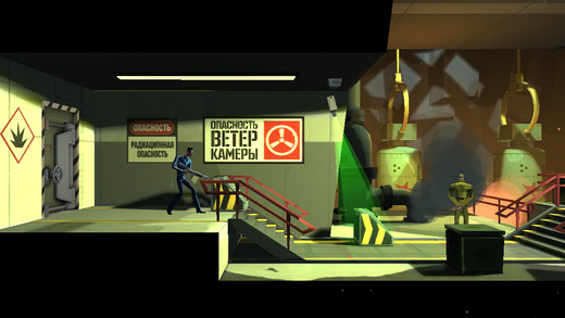 CounterSpy 1.0 for iOS (iPhone screeenshot 003)