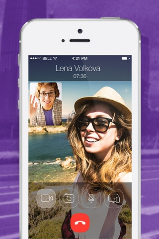 Viber 5.0 for iOS (iPhone screenshot 001)