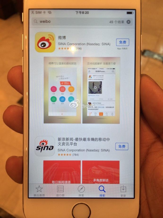 app store iPhone 6 weibo