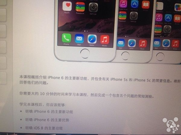iPhone 6 (China regulatory approval 001)