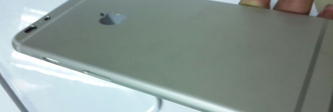 iPhone 6 rear shell (5.5 inch, NowhereElse 001)