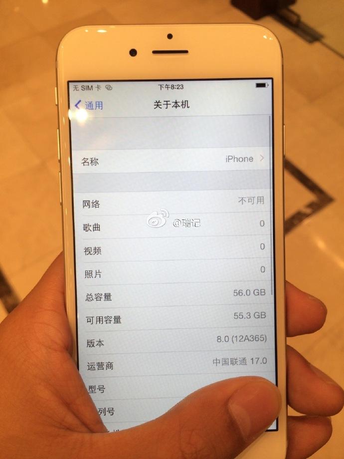 iPhone 6 weibo settings