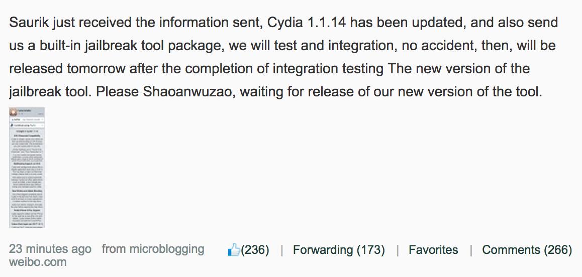 Pangu Weibo update Cydia