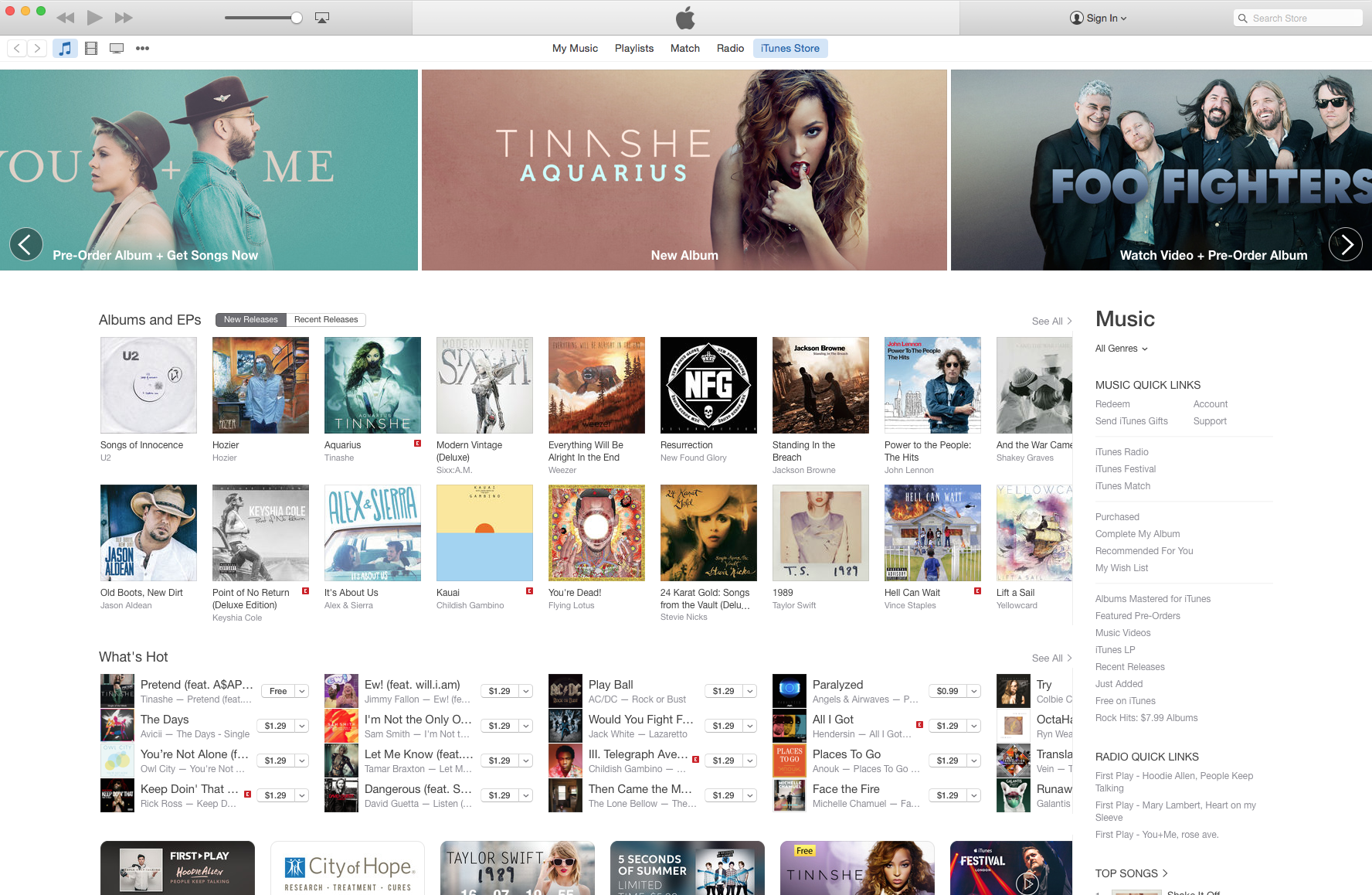 new itunes store