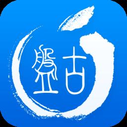 Pangu iOS 8 icon