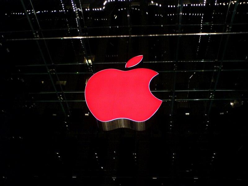 día de sida logo rojo manzana